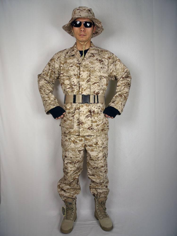 BDU Desert Digital military uniform