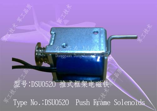 Frame Solenoid/Push-Pull Frame Solenoid/Automatic Control System