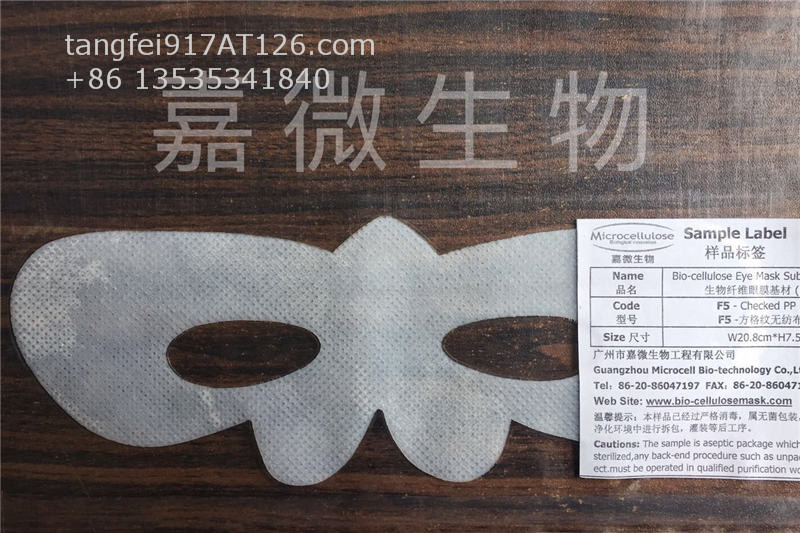 Bio-cellulose Eye Mask Substrate