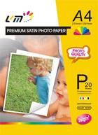 260g RC Satin Photo Paper