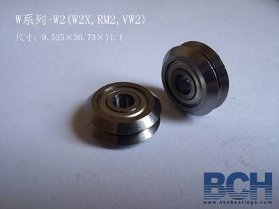 W2 Track Roller Bearing