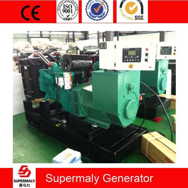 120KW / 150KVA Diesel Generator with Cummins Engine 6BTAA5.9-G2