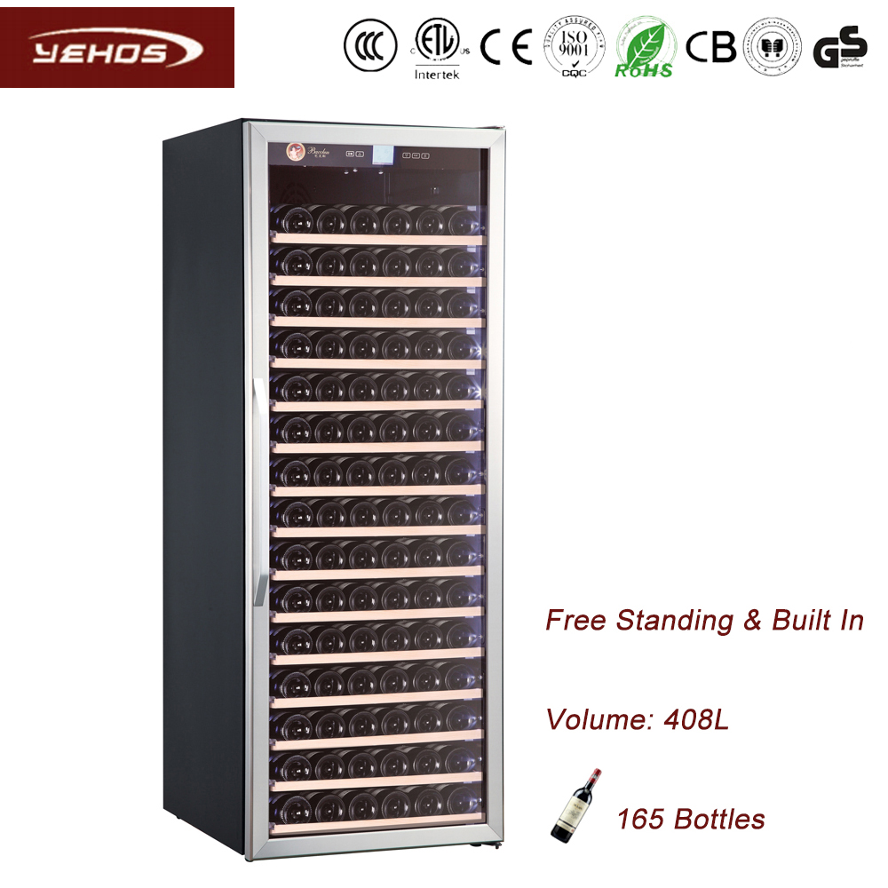 classic 165 bottles wine cellar/wine cooler/ wine fridge