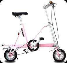 carryme folding bicycle
