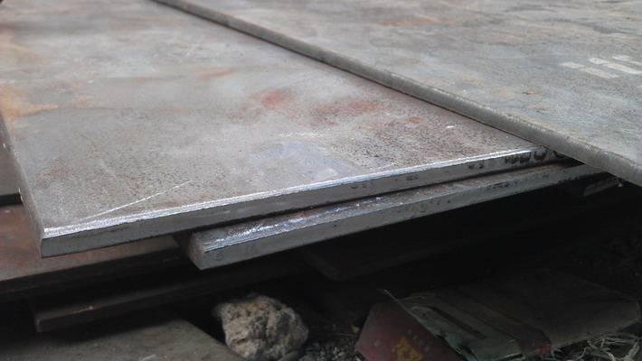 11-14% Manganese Steel
