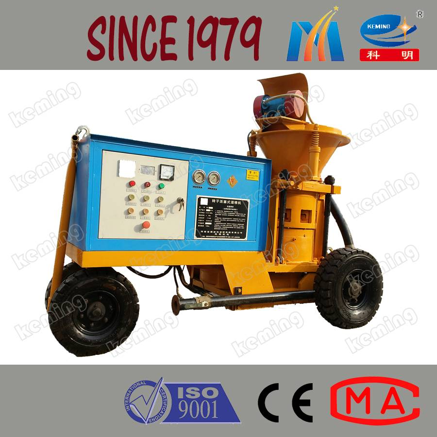 KHS Rotor Type Wet Shotcrete Machine