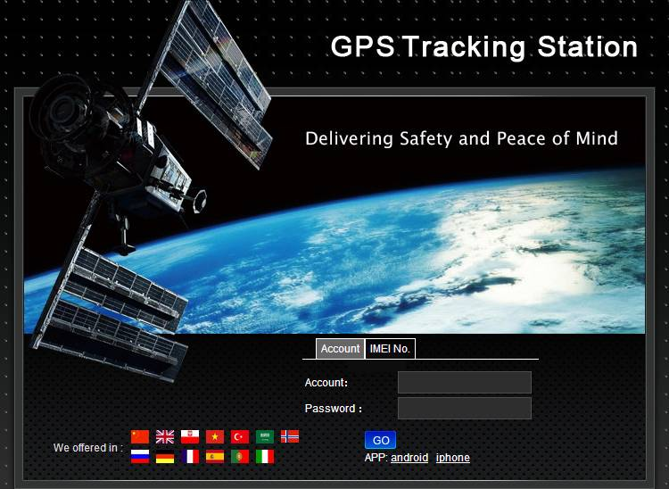 Vehicle GPS Tracking Software