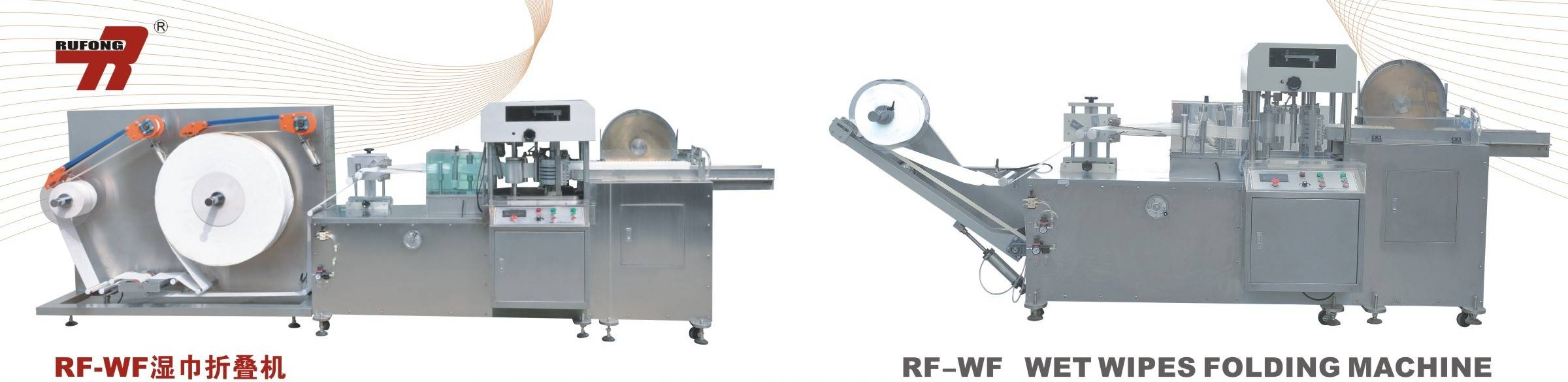 RF-WF Wet Wipes Folding Machine