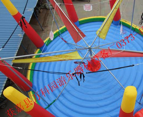 Inflatable Trampoline Round Shape Bungee Jumper Bounce Mat