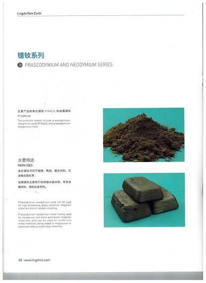 rare earth carbonate