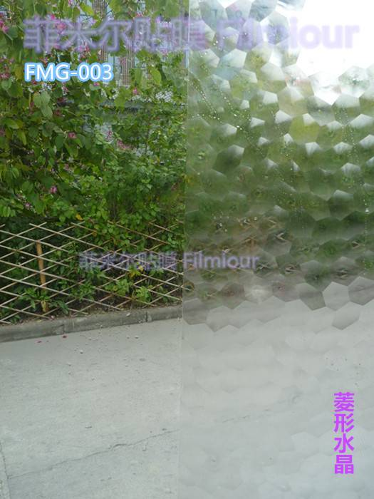 Office and house glass decorative film FMG-003(no glue, static cling)