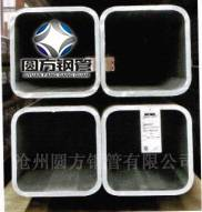 hot rolled s355 square hollow section steel tube