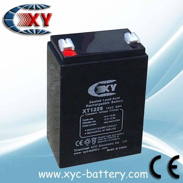 12V2.6AH  VRLA battery