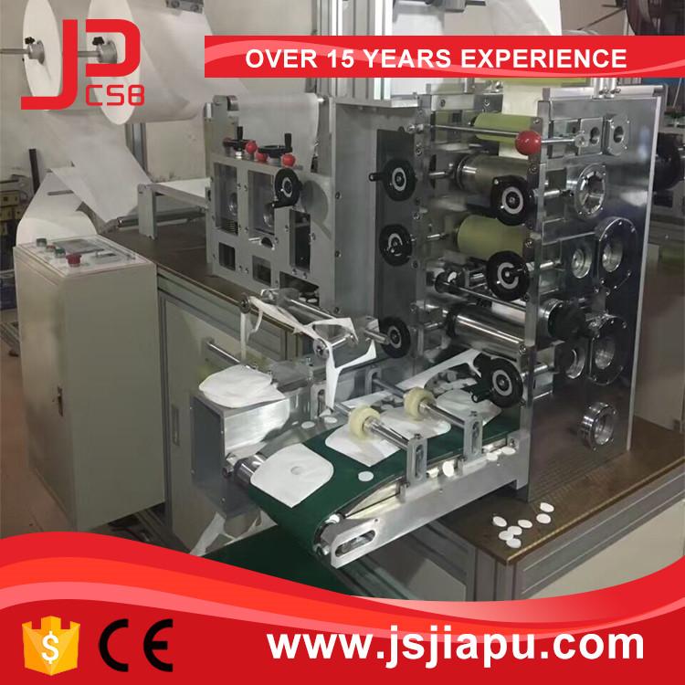 JIAPU Automatic Solid C-shaped Butterfly Face Mask Machine