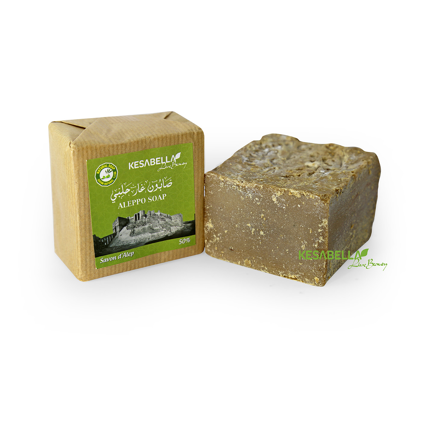 Aleppo Traditional Soap 50%