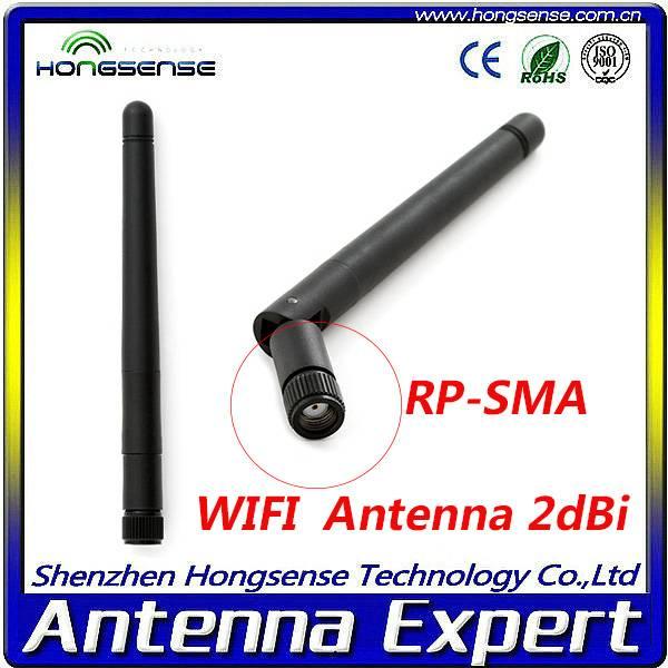 Wifi Antenna 2dBi