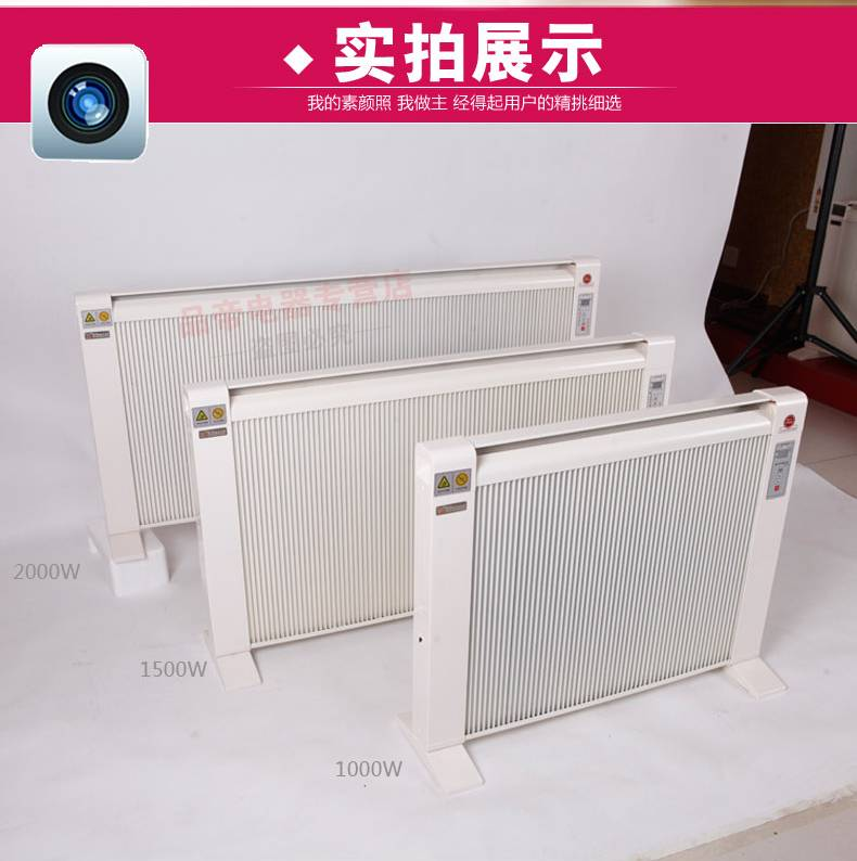 carbon fiber electric heaters;carbon fiber heater,home heaters, baby room heater,panel heaters,infra