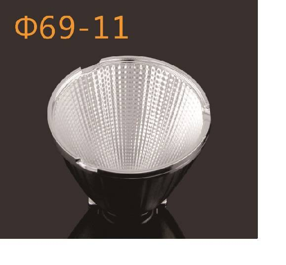 2015 new design led cob reflector 69mm
