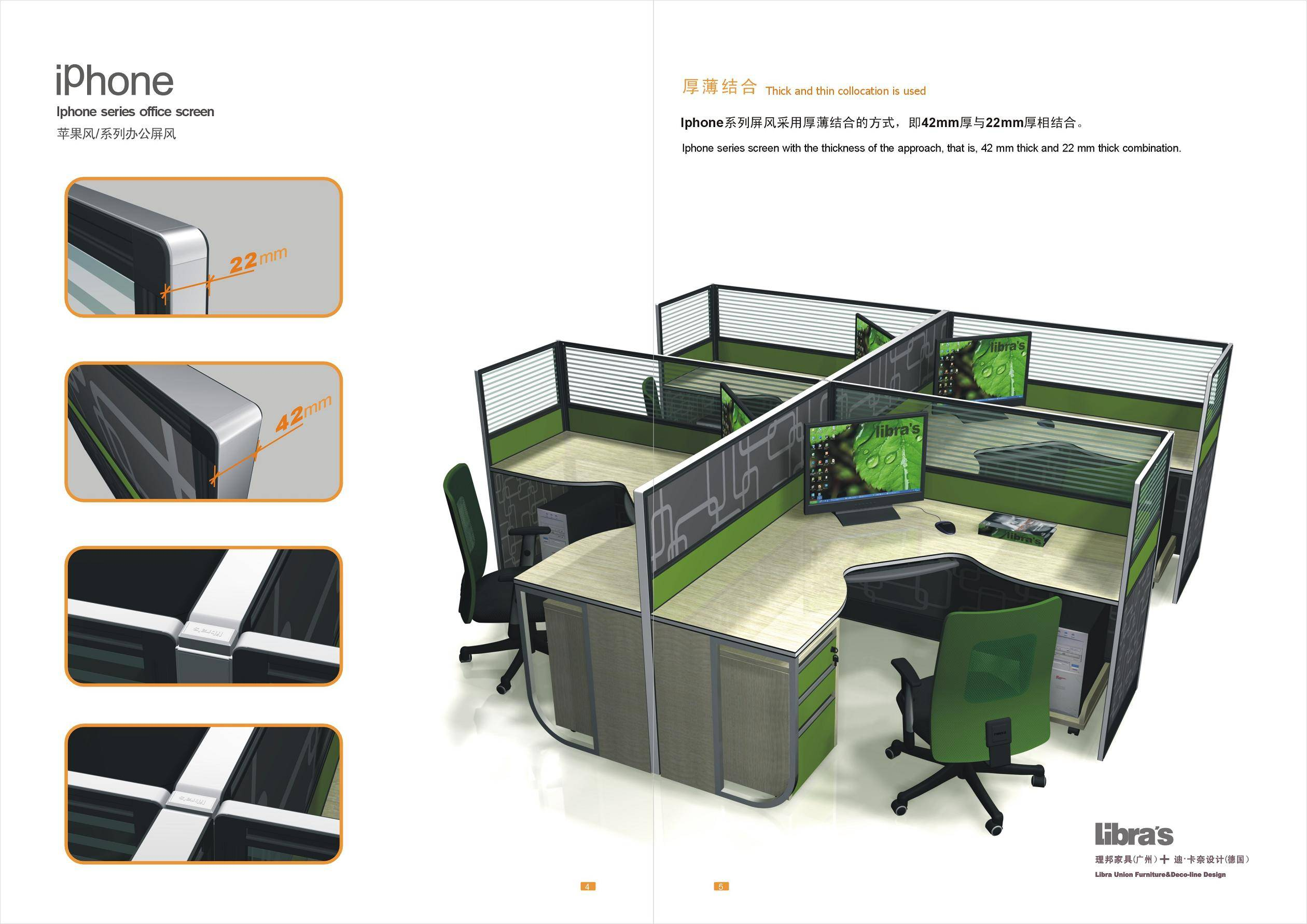 2014 modular workstation furniture from China