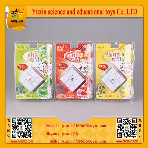 YuXin magic cube