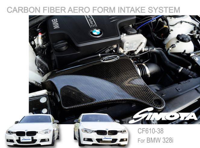 SIMOTA Carbon Fiber Aero Form Air Intake BMW F30 N20 328 / 320