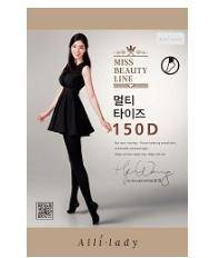 MULTI TIGHTS 150D