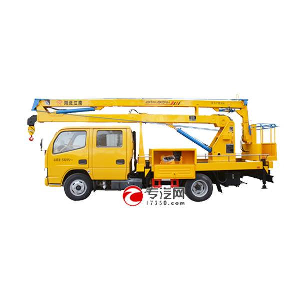 Dongfeng YueLing 16 meters folding arm high altitude working truck