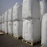 Mono Calcium Phosphate(MCP)