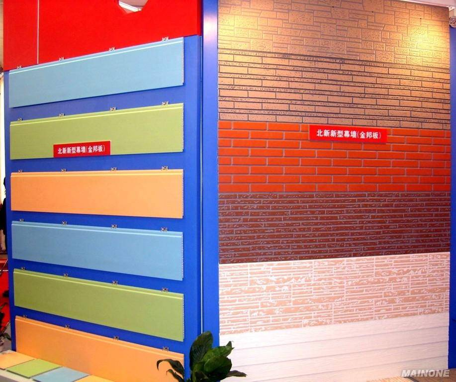 intensified fiber cement board/ siding( K series with holes; painting on the surface )