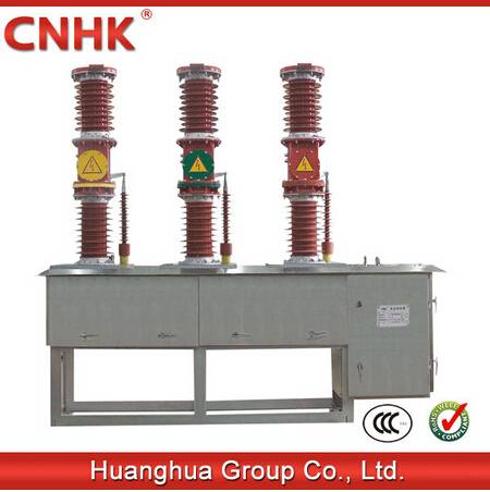ZW7-40.5 outdoor vacuum circuit breaker with controller sectionalizer