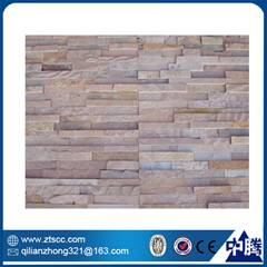 cheap exterior wall decorative natural slate wall cladding