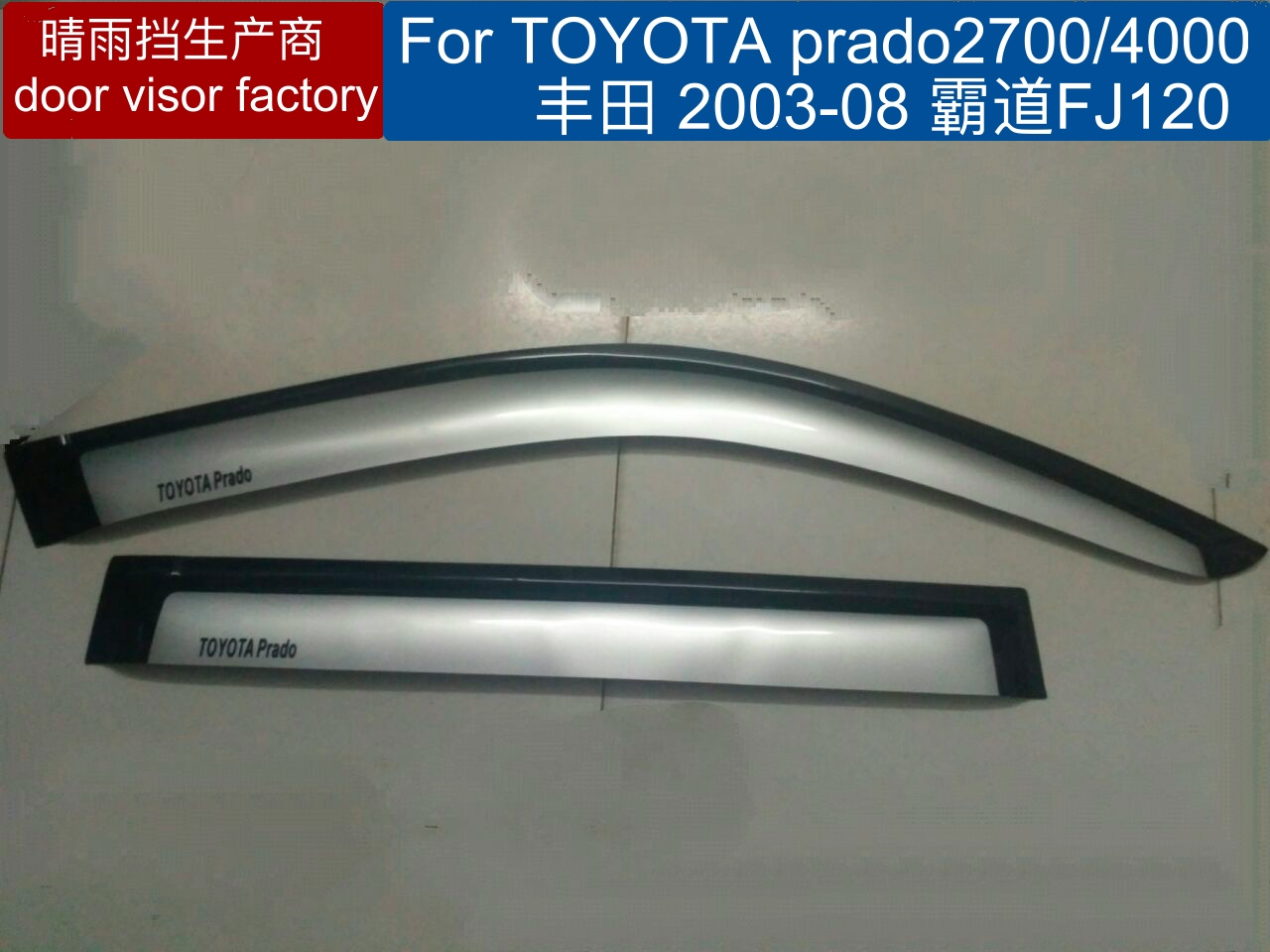 car window visor common type double color