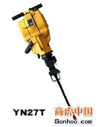 YN27T rock drill