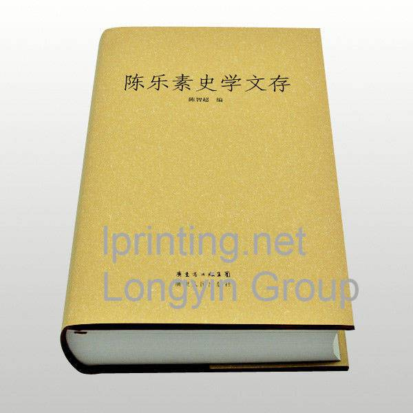 Customized hardcover books with jacket,Book Printing China