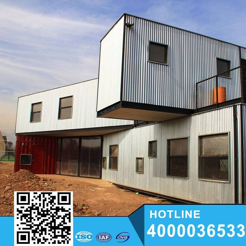 Flat pack 40 foot Container Office price building in China