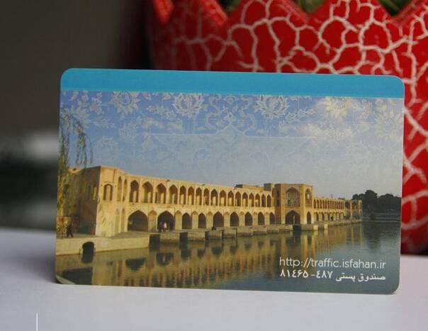 EM4205/4305 Contactless RFID Smart Card