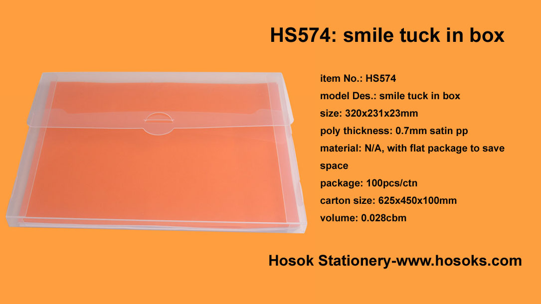 HS574