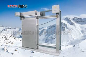 sliding door for cold room