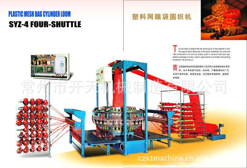 The plastic mesh bag circular loom,Changzhou kaitian