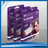 240gsm RC silky photo paper