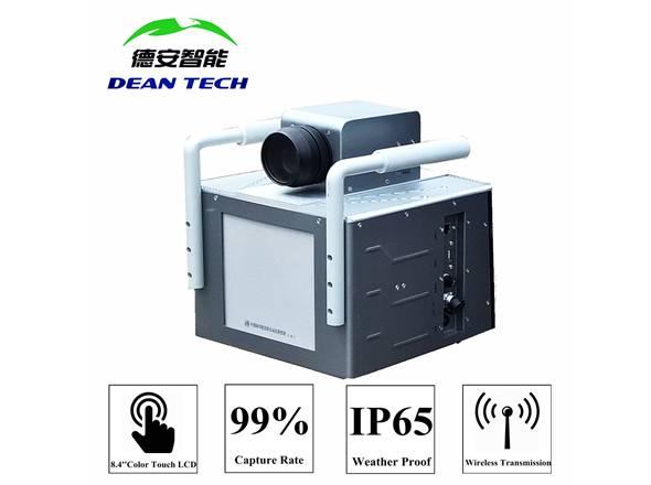 Speed Radar Camera DASLZ-15A for Over Speed Enforcement