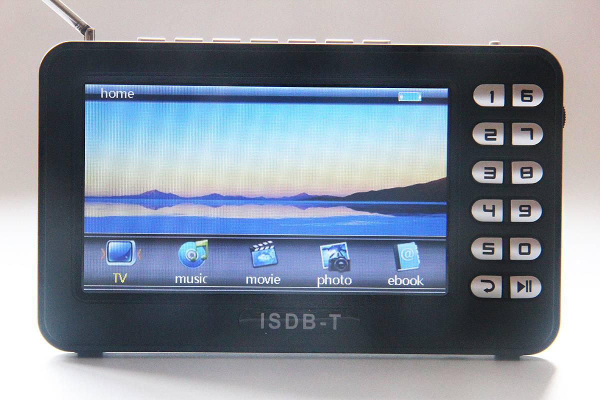 4.3 inch handheld TV ISDB-T portable digital TV receiver