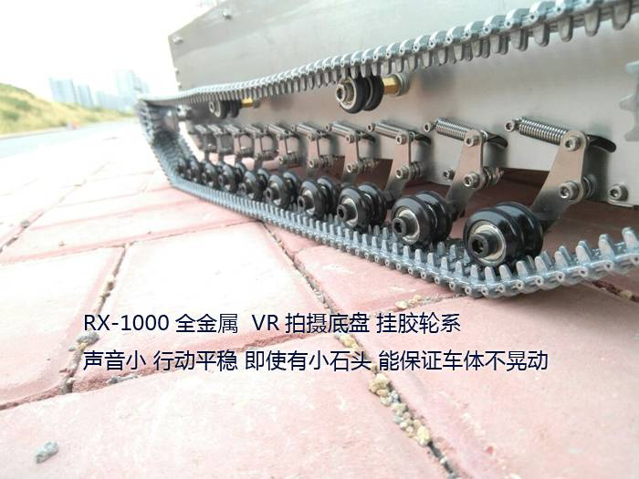 BIG Track tank Chassis VR SHOOTING VERSION figure Transmission
