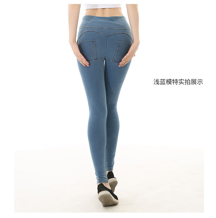 Stocklot Garment Overstock Yoga Jeans New Women Jeans Cancellation Order Colthes