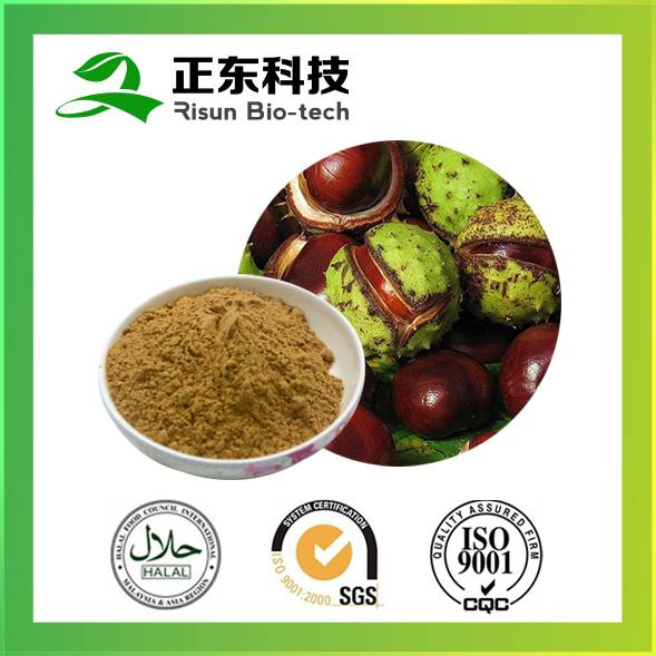 100% raw material 20% aescin Horse Chestnut Extract