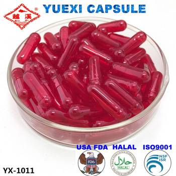 2016 wholesale empty gelatin capsule for cold medicine