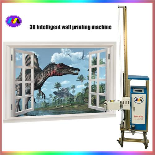 Sell Automatic kid's 3D wall decor wall printing machine manufacturer