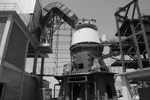 vertical raw mill and spare parts