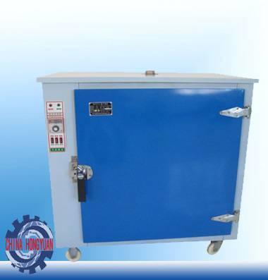 Drying box