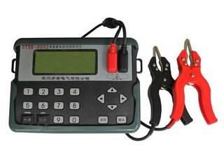 Online Battery Tester